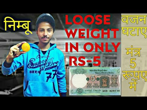 Lose weight in only Rs 5  -100% guaranteed result  Cheapest Fat burner Benefits of lemon water