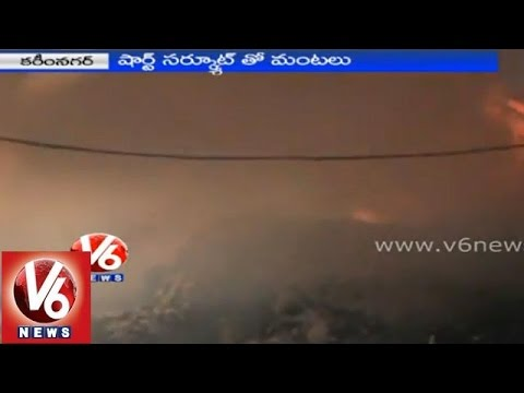 Fire accident in Textile factory with short circuit  Karimnagar
