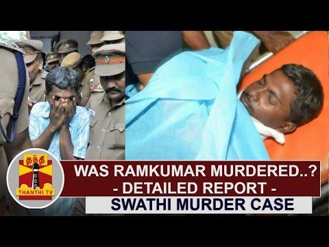 Was-Ramkumar-murdered-Detailed-Report-Thanthi-TV