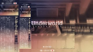Nonton Underworld   Budokan 2016  Unofficial Japanese Bootleg Release  Film Subtitle Indonesia Streaming Movie Download