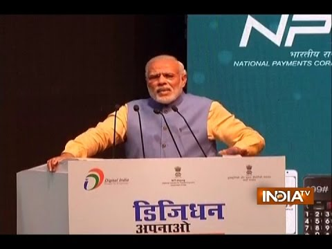 , title : 'PM Modi Launches BHIM APP, Says 'Your Thumbprint Is Now Your Bank''