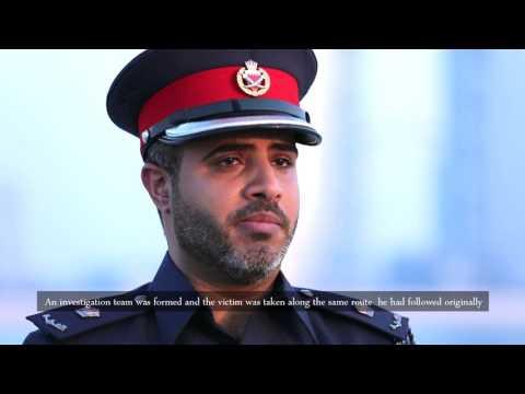 برنامج الأمن التلفزيوني الحلقة الثامنة 2015/10/15