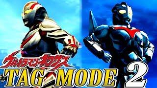 PS2 Ultraman Nexus Tag Mode Part 2playing as Ultraman Noa & the Nexthave fun~雙人模式 使用角色 超人力霸王諾亞 & the Next 看片愉快~Ultraman NexusDeveloper(s) BandaiPublisher(s) BandaiEngine RenderWarePlatform(s) PlayStation 2Release date(s) May 26, 2005Subscribe atsukitai ►https://goo.gl/v8LSTratsukitai FACEBOOK► https://goo.gl/0xLfGZanother Channel for backup ►https://goo.gl/HIBMjBULTRAMAN COSMOS in FE3 & FERhttps://www.youtube.com/playlist?list=PL22grjnEEAnCQP9LBMl2fVkBo5vKcuaTTULTRAMAN TIGA in FE3 & FERhttps://www.youtube.com/playlist?list=PL22grjnEEAnBBPWeekiz8YP61DZSAAKOWTokusatsu Song cover by atsuki 翻唱特攝歌曲 https://www.youtube.com/playlist?list=PL22grjnEEAnC78ab_tdamy8njSQd8byDyUltraman Fighting in FE3 & FERhttps://www.youtube.com/playlist?list=PL22grjnEEAnCuEjIV7eO4OBY778HqAp5-Ultra Battle Episode edited by atsuki playlisthttps://www.youtube.com/playlist?list=PL22grjnEEAnDIuBs5tA_oURN0ycHc23OWALL Kaiju & Alien fighting in FER 2016 Editionhttps://www.youtube.com/playlist?list=PL22grjnEEAnCIzAIBWaiQ8mrDxqyO9OSFUltraman Fighting in FER HD Re-Edited Playlisthttps://www.youtube.com/playlist?list=PL22grjnEEAnDC9saiQ85FbmMMocpJiXfXUltraman FE3 Story Mode 1080P HD Playlist By atsukihttps://www.youtube.com/playlist?list=PL22grjnEEAnD_4K8Y5iJCmkjWk83rfuy2Ultraman FE3 Tag Mode 1080P HD Playlist By atsukihttps://www.youtube.com/playlist?list=PL22grjnEEAnBJeOnC-ksdgcL1e6J6FXLEUltraman FE3 Battle Mode 1080P HDhttps://www.youtube.com/playlist?list=PL22grjnEEAnCqTS1igqrIBeX0mE65IcAzUltraman FE3 BGM/OST/SE - Playlisthttps://www.youtube.com/playlist?list=PL22grjnEEAnCcPUxLdP8lzanmEvYBAov9ULTRAMAN Game Sound Effectshttps://www.youtube.com/playlist?list=PL22grjnEEAnDtL-J-ektnYKddJoiGJOQOULTRAMAN FER MISSION POINT English Sub 超人力霸王 戰鬥進化重生 任務攻略 中文字幕https://www.youtube.com/playlist?list=PL22grjnEEAnB-BMumP2TrHx1qCGuKWsj5ULTRAMAN FER Story Mode 1080P English Sub 超人力霸王 戰鬥進化重生 中文劇情https://www.youtube.com/playlist?list=PL22grjnEEAnC-Bg4AsWEEHaFlWyN8AMU_Ultraman FER Battle Mode 1080P HDhttps://www.youtube.