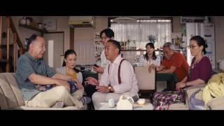 Nonton Teaser trailer de What A Wonderful Family! 2 — Kazoku wa Tsurai yo 2 (HD) Film Subtitle Indonesia Streaming Movie Download