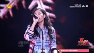 《天天向上》Day Day UP:A-Lin演唱《给我一个理由忘记》【湖南卫视官方版】