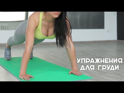 Упражнения на разные группы мышц пресса