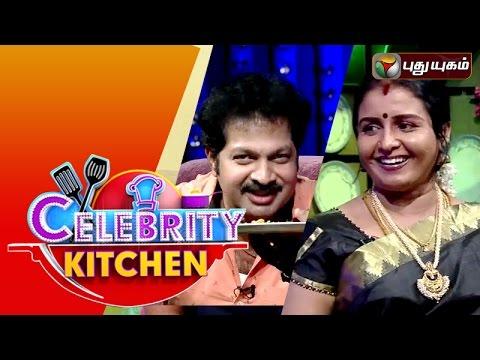Ators Shiva Kavitha & Jeyanth in Celebrity Kitchen | 10/04/2016 | Puthuyugam TV