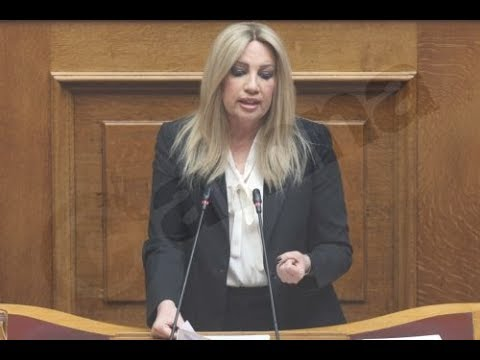 Απόσπασμα ομιλίας της Φ. Γεννηματά στη Βουλή για το δημογραφικό