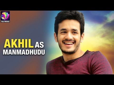 Akhil to act in Manmadhudu Sequel -Nagarjuna