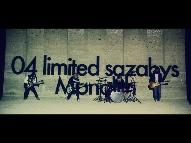 04 Limited Sazabys 『monolith』(Official Music Video)