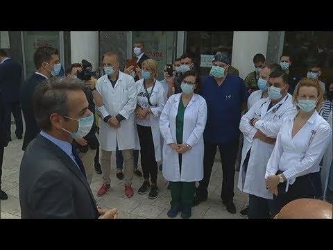 Κ.Μητσοτάκης στο ΑΧΕΠΑ: Η πανδημία «προίκισε» το ΕΣΥ