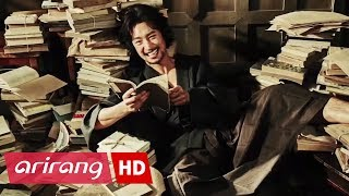 Nonton  Showbiz Korea  Lee Jae Hoon              Anarchist From Colony           Making Commentary Film Subtitle Indonesia Streaming Movie Download