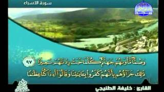 HD المصحف المرتل 15 للشيخ خليفة الطنيجي حفظه الله