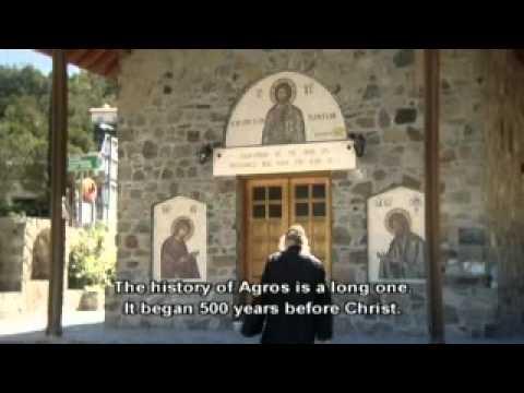 EDEN 2008 - Agros (Cyprus)