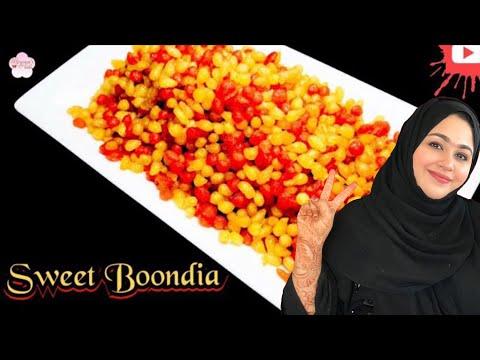 Boondi Recipe || টিপস সহ সহজ পারফেক্ট বুন্দিয়া রেসিপি || Sweet Boondia/Boondi/Borinda Recipe