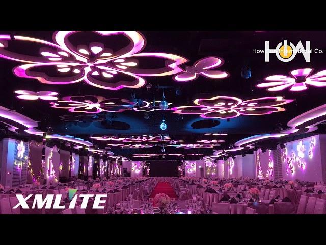 桃園鉑宴婚宴會館