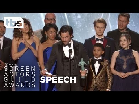 This Is Us: Acceptance Speech | 24th Annual SAG Awards | TBS