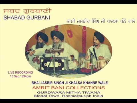 Gur Satguru Bhagwan By Bhai Jasbir Singh Ji Khalsa Khanne Wale