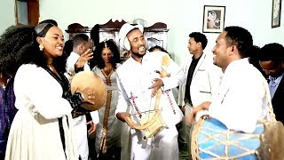 Video Fisaha Hailay (Wedi Tsehay) Werhi Tri / New Ethiopian Traditional Music 2018 (Official Video) MP3, 3GP, MP4, WEBM, AVI, FLV Juni 2018