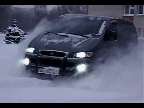 Интересные фургоны - Hyundai Starex ЗИМА (driving on snow)