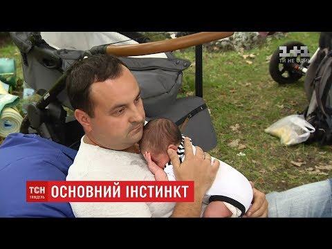 Історії ТСН. Основний інстинкт: в Україні набирає популярності декретна відпустка для тат