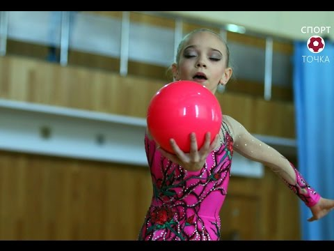 Competition in rhythmic gymnastics performance with ball (видео)