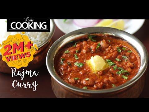 Rajma Masala | Dhaba Style Rajma Masala | Rajma Chawal | Rajma Recipes | Healthy Curry Recipes