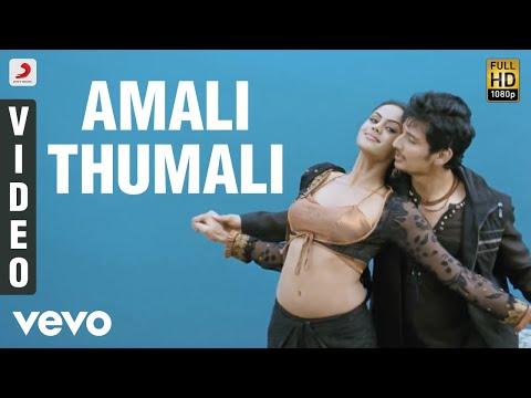 Ko - Amali Thumali Video   Jiiva, Karthika   Harris