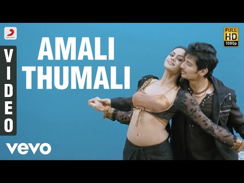 Video Ko - Amali Thumali Video | Jiiva, Karthika | Harris download in MP3, 3GP, MP4, WEBM, AVI, FLV January 2017