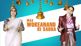 Video Ma WokeAnand Meets Ma Chokeanand AKA Kangana Ranaut | Judgemental Hai Kya MP3, 3GP, MP4, WEBM, AVI, FLV Juli 2019