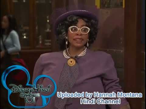 That's so Raven Episode 1 Hindi (Part 4)