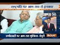 Super 50 | 16th June, 2017