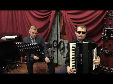 Сыроежкин И.В. Формирование у слепых баянистов и аккордеонистов профессиональных двигательных навыков в процессе работы над произведением