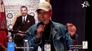 الشاعر علي شوهد في قراءة شعرية أمازيغية متميزة ضمن فعاليات ملتقى امرير للشعر الأمازيغي