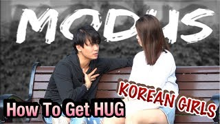 Video Cara MODUS Dapat PELUKAN dari CEWEK KOREA   JudoTwins MP3, 3GP, MP4, WEBM, AVI, FLV November 2018