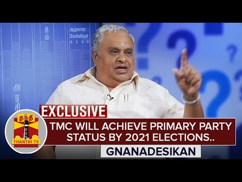 TMC-will-achieve-Primary-Party-status-by-2021-Elections--Gnanadesikan-Exclusive