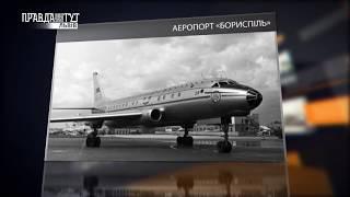 Україна щодня. Історія – 7 липня