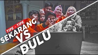 Video TIPE-TIPE ANAK BANYAK DULU VS ZAMAN NOW | GEN HALILINTAR MP3, 3GP, MP4, WEBM, AVI, FLV April 2019