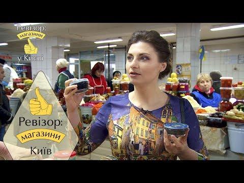Ревизор: Магазины. 1 сезон - Киев - 29.05.2017 - DomaVideo.Ru