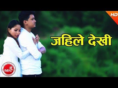(New Nepali Song 2074/2017 | Jahile Dekhi - Binay K2 Ft...4 min, 14 sec.)
