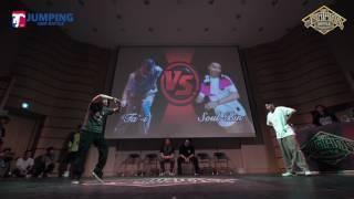 Tai vs Soul Bin – 2017 JUMPING VOL.4 1ON1 BATTLE POPPIN FINAL
