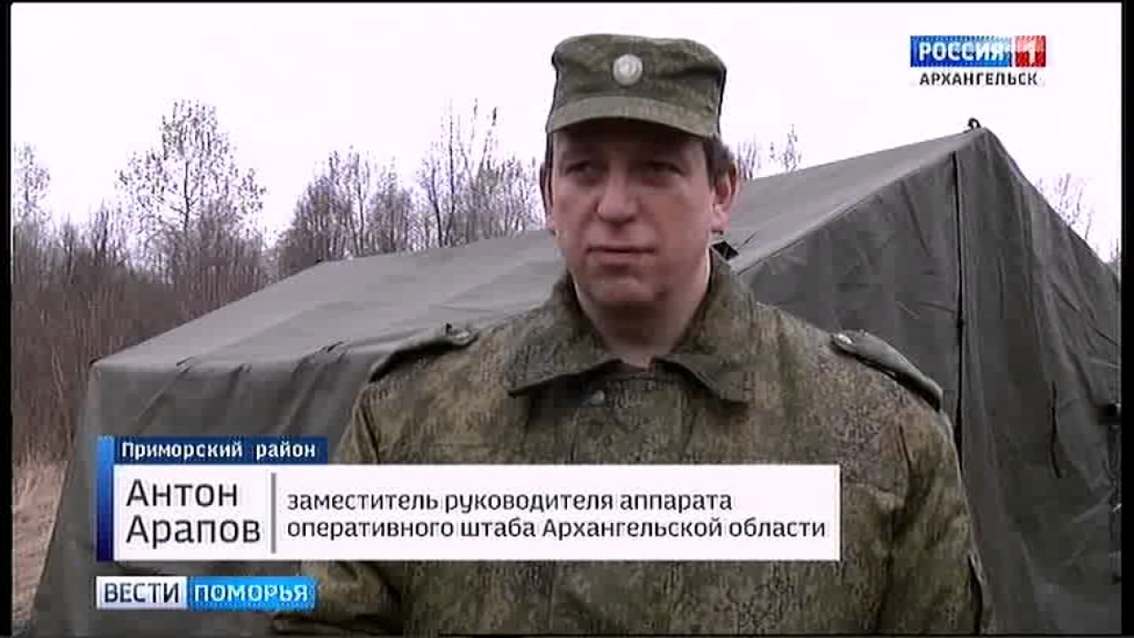 В Приморском районе прошли учения оперативного штаба Архангельской области