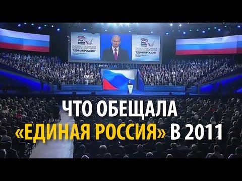 О чем говорили Путин и Медведев на XII съезде «Единой России»