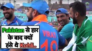 Shoaib Malik Reveals The Joke Behind The Laughter Riot With Virat Kohli, Yuvraj Singh   Sports Tak