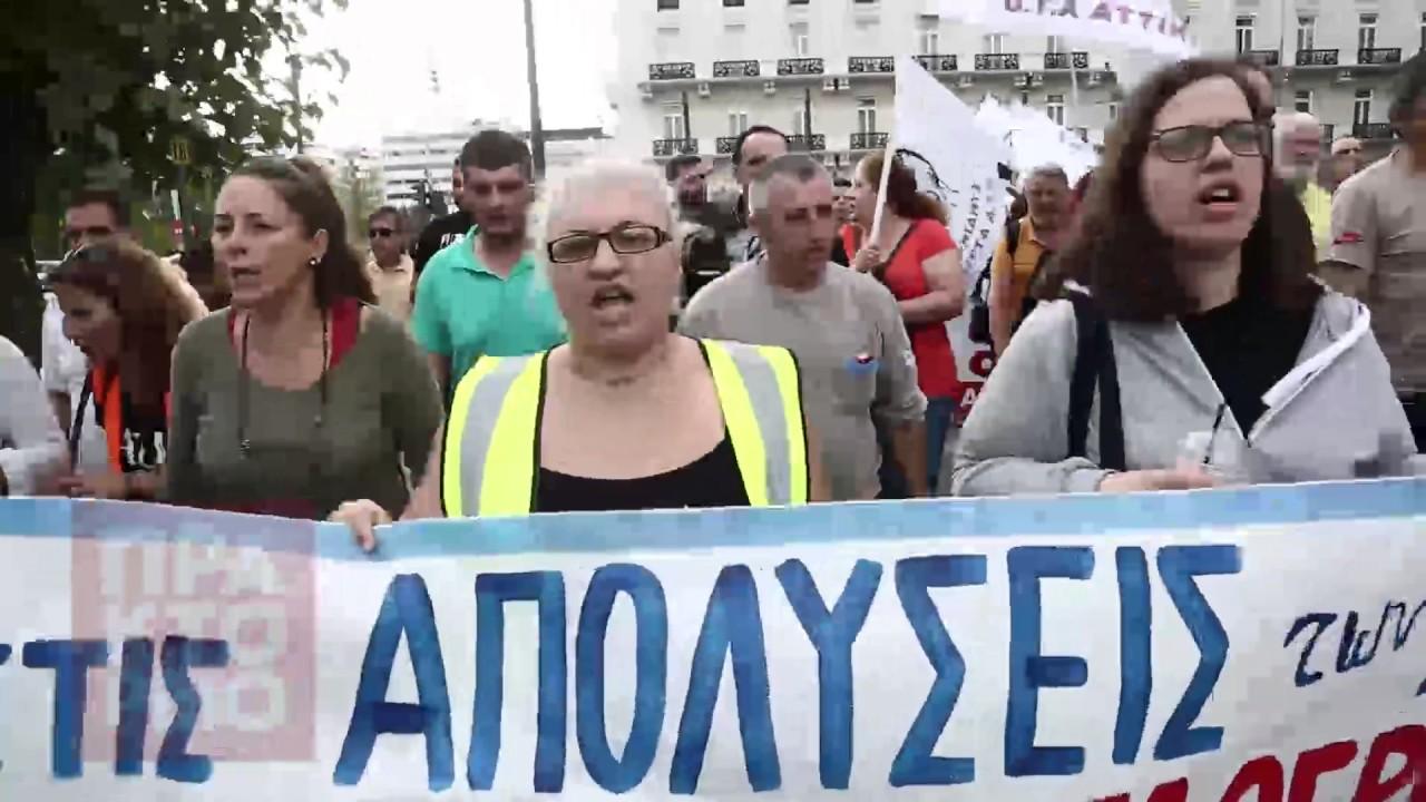 Συγκέντρωση διαμαρτυρίας συμβασιούχων στους ΟΤΑ