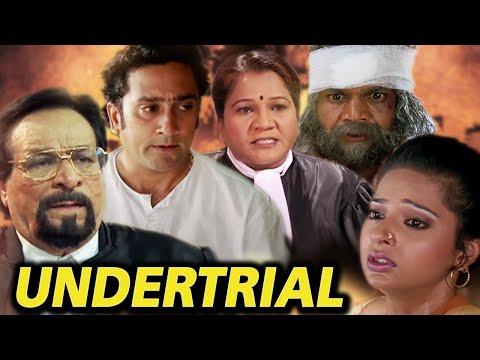 देखिए राजपाल यादव की ज़बरदस्त हिंदी फिल्म | Undertrial Full Movie | Rajpal Yadav Hindi Movie