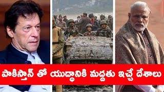 which country support india in war with pakistan || T Talks