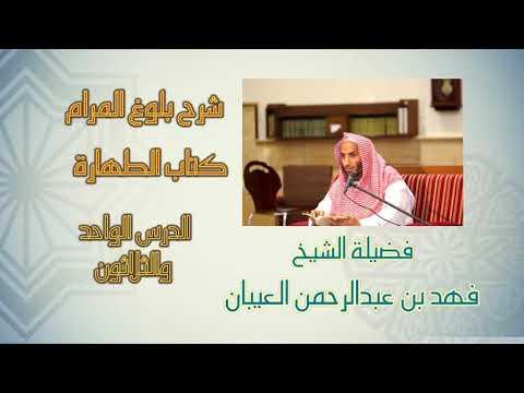 31- من قوله وإن لم ينزل إلى قوله وأمره النبي ﷺ أن يغتسل