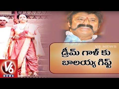Balakrishna Surprise Gifts to Hema Malini | Gautami Putra Satakarni | Tollywood Gossips | V6 News