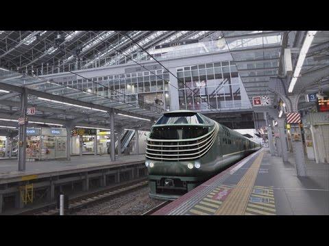 トワイライトエクスプレス瑞風 JR西日本がデザイン発表